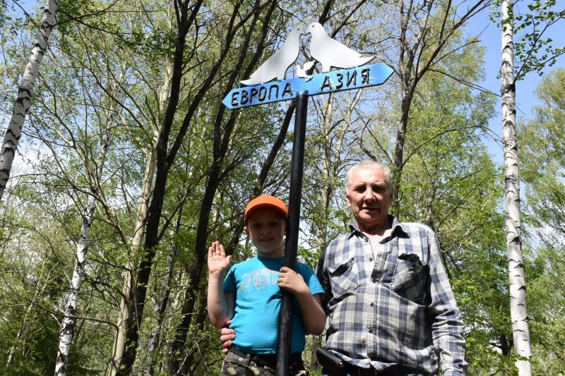 Пётр с сыном