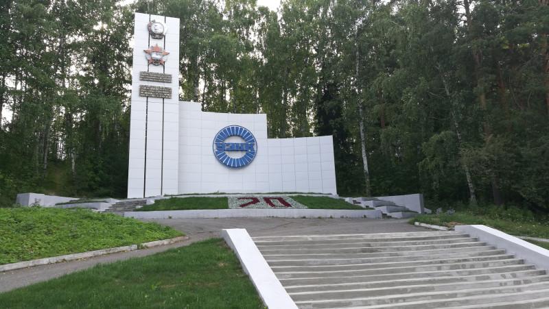 Памятник УЭХК привели в порядок к 70-летию комбината