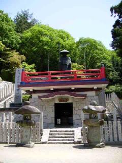 Big Kobo Daishi at Goshizan