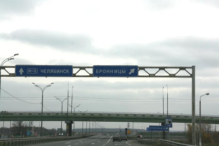 Как Багратион покорил Москву и моё сердце 18-c