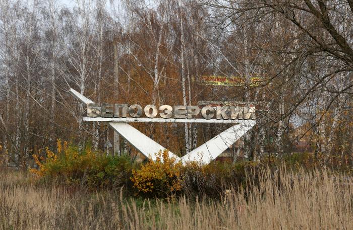 Как Багратион покорил Москву и моё сердце 21-c