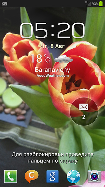 Screenshot_2013-08-08-05-21-02