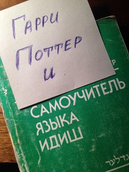 potter_zpsgep0ubqo