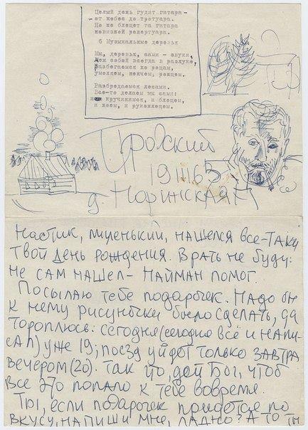 norenskaya3