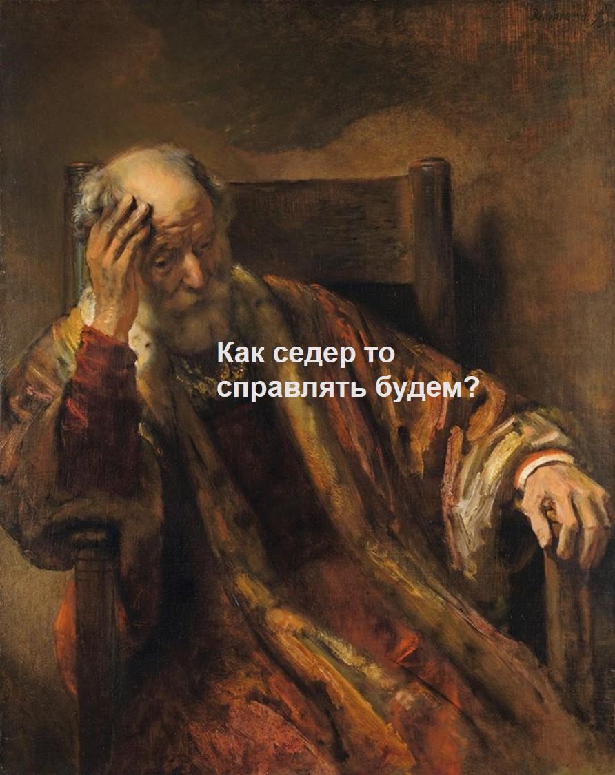rembrandt3b