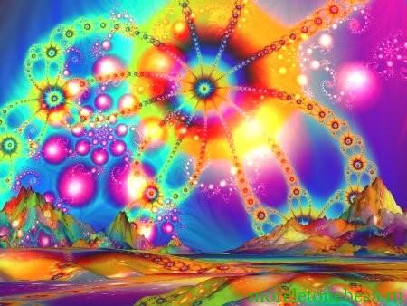 Image result for фото огненный мир
