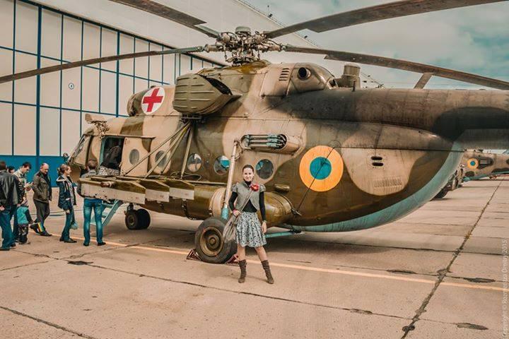 Днепропетровск,08.05.2015