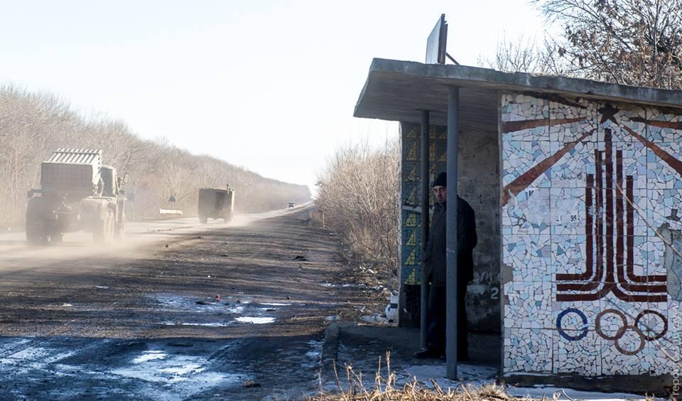 Артемовск, 14.02.2015