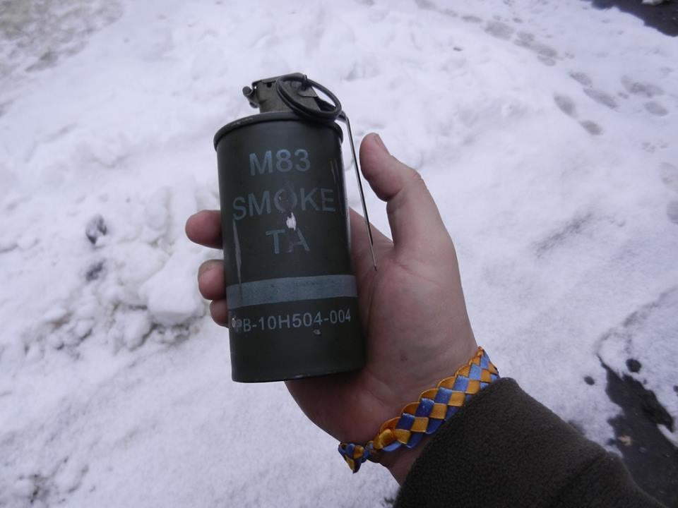 М83, 04.01.2015