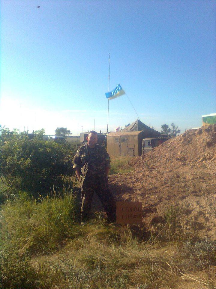 15.06.2014, Орехово