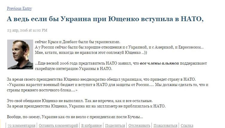 Пьяный водитель сбил трех женщин на Закарпатье - Цензор.НЕТ 1386