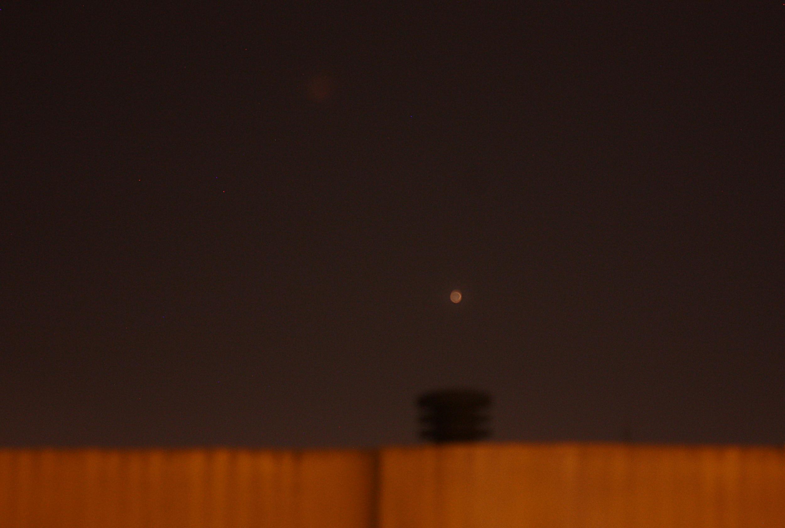 Марс и затмение Луны