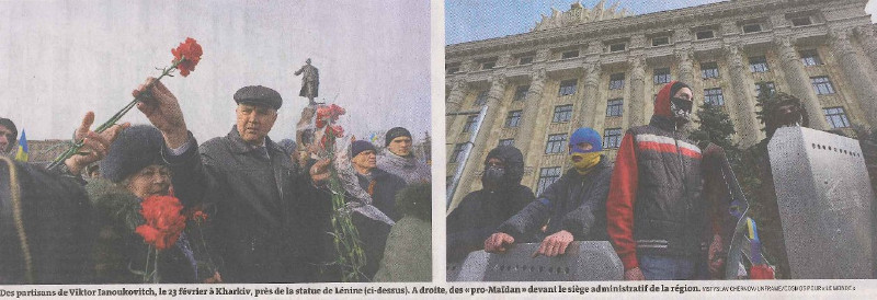 Kharkov-Partizan-s