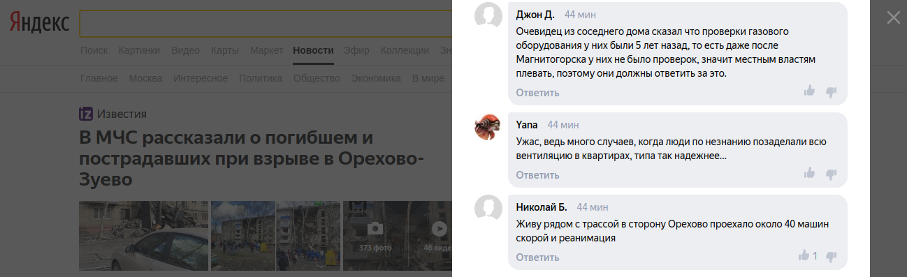 RATs_OZ_Dom.png