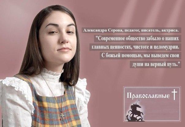 Групповое порно русское торрент - Жми сюда!