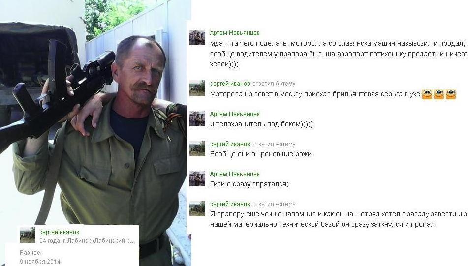 ГПУ обнародует решение по прокурору Одесской области Стоянову 11 апреля, - Куценко - Цензор.НЕТ 9075