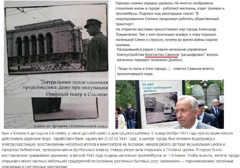 stalino.jpg