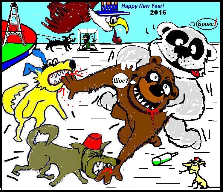 dead bad bear.JPG