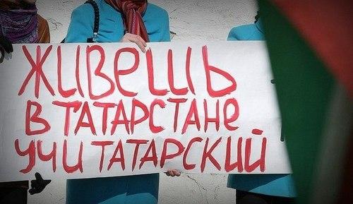 Сиська по татарски