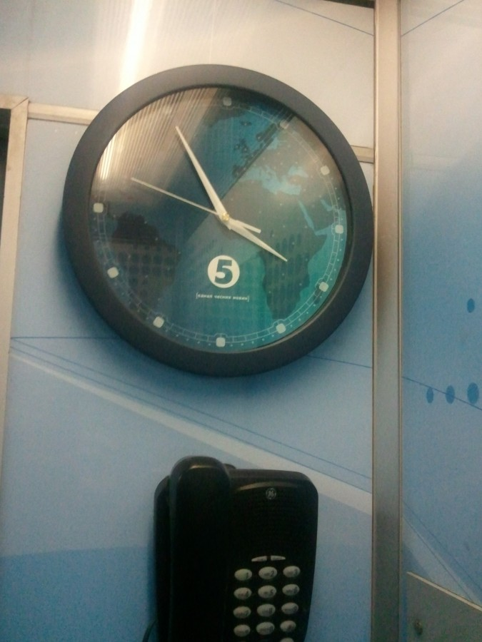 Лифтовые Часы