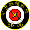 Unit Patch for the CSS Akagi (BB-06)