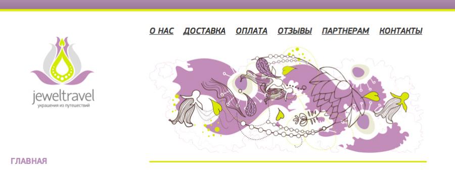 Снимок экрана 2014-09-16 в 8.20.30 PM