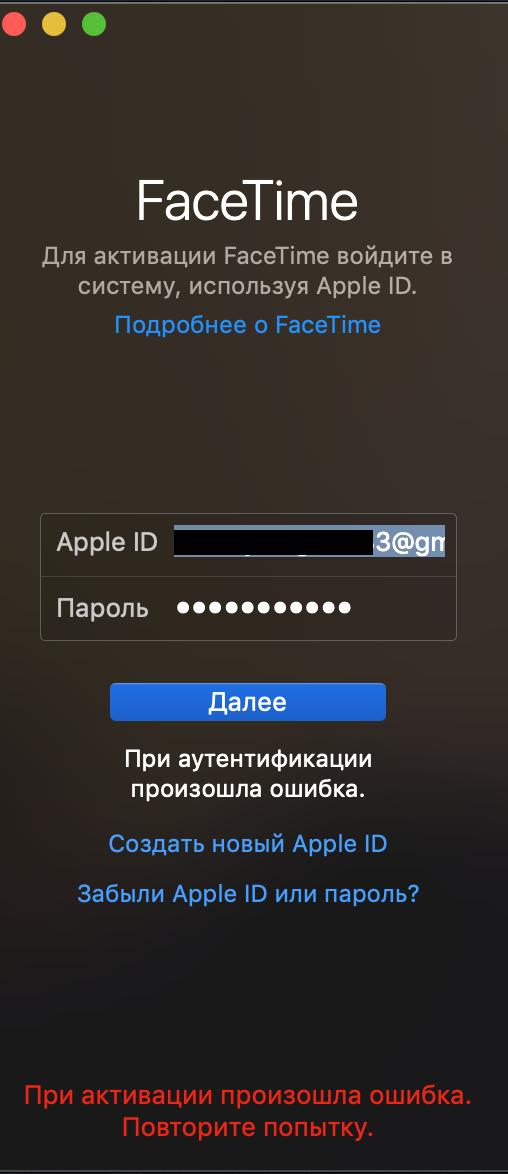 Снимок экрана 2020-03-22 в 23.36.23