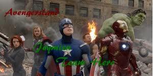 My avengersland sig tag