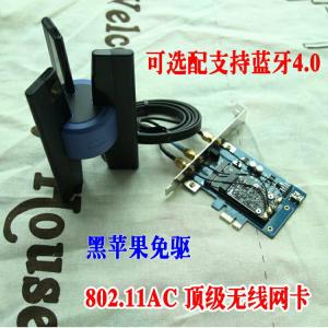 BCM94369CD Adapter