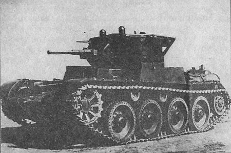 t-46_2