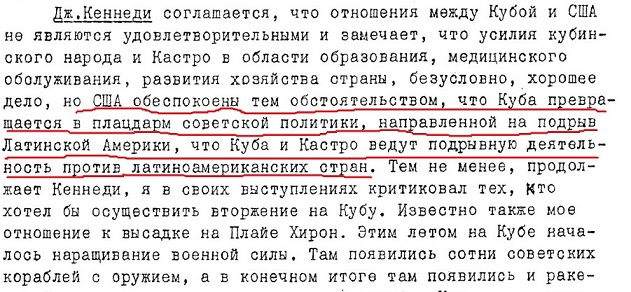 кенмик1_1_1