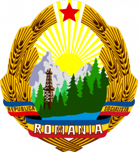 Coat_of_arms_of_the_Socialist_Republic_of_Romania.svg