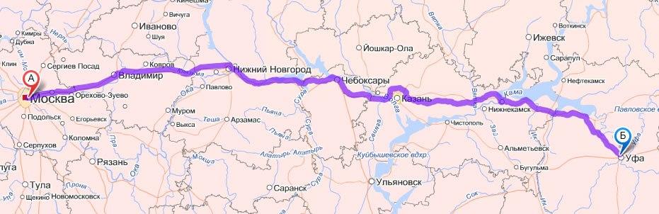 сколько стоит проезд до москвы с красноярска рекомендуем