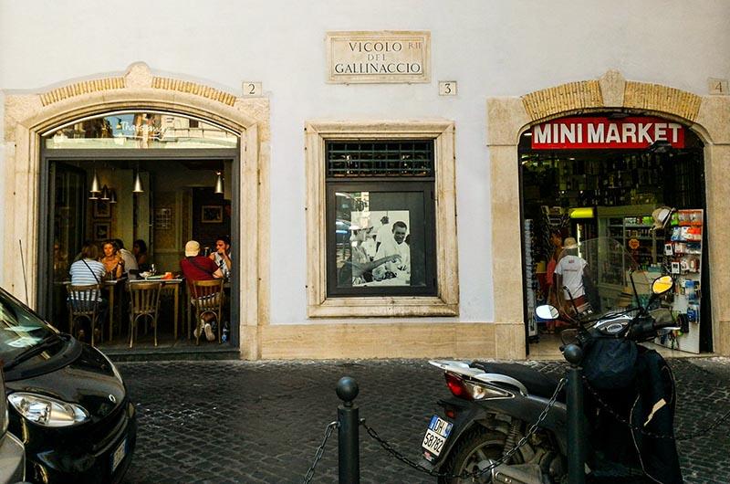 Рим, район Треви, vicolo del Gallinaccio
