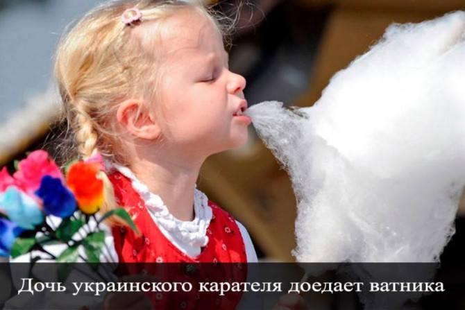 девочка_вата
