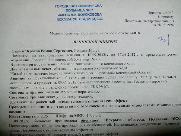 IMG_20120917_235411