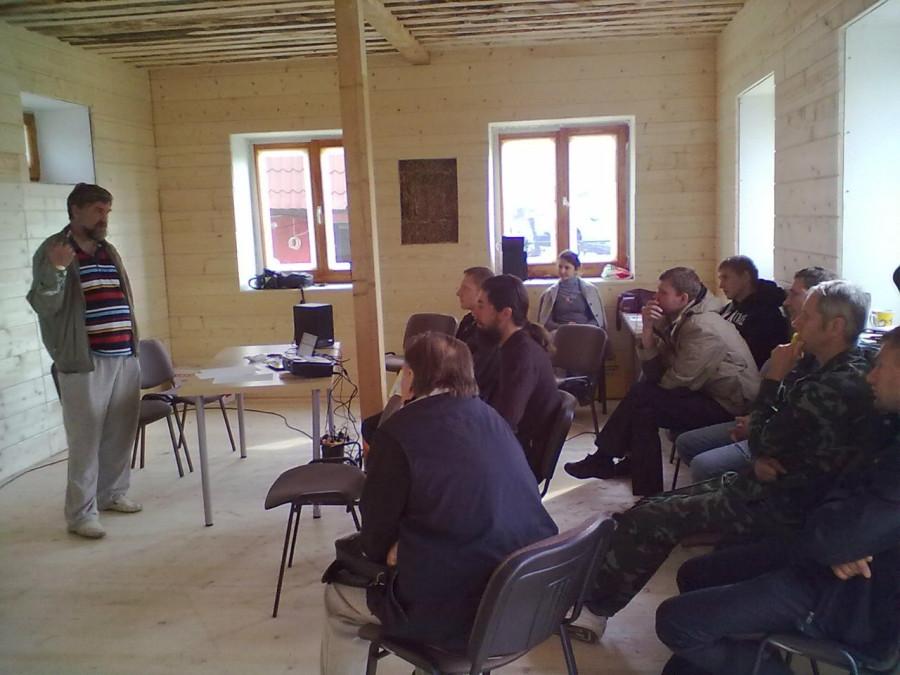 семинар Широкова