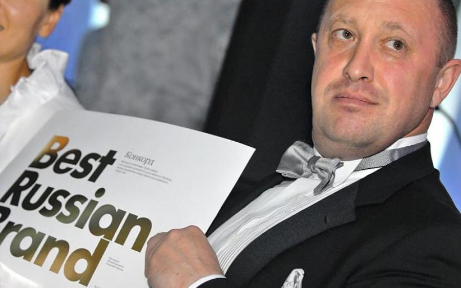 Патриот Пригожин и неожиданное заявление для ФБК
