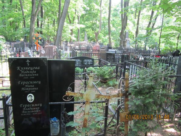 Введенское кладбище