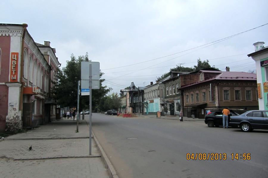 Кимры. Центральный район