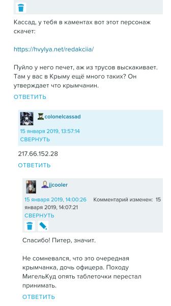 Screenshot_2019-01-15-16-54-15-981_com.android.chrome.png