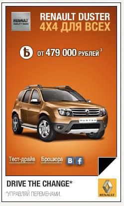 Renault_002