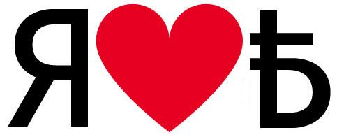 I_Love_R_002