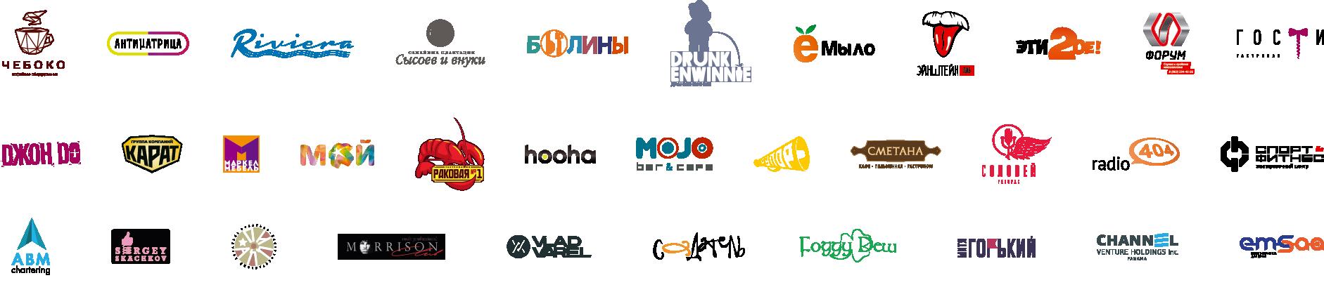 Logoblock1