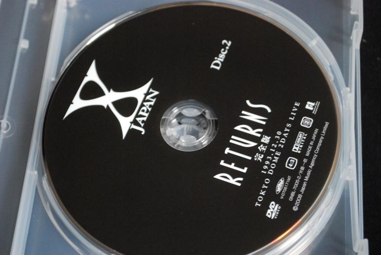 XJ Returns
