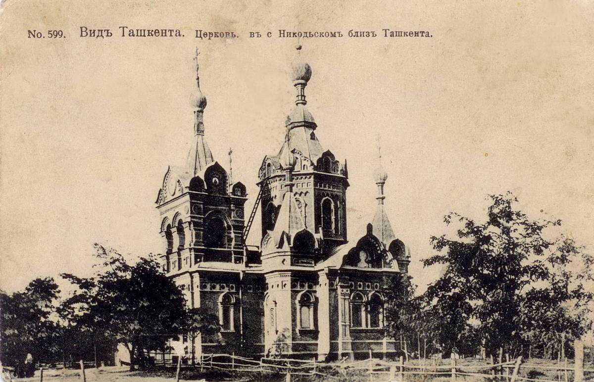 церковь в селе никольском