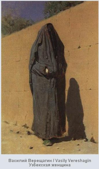 верещагин. узбекская женщина