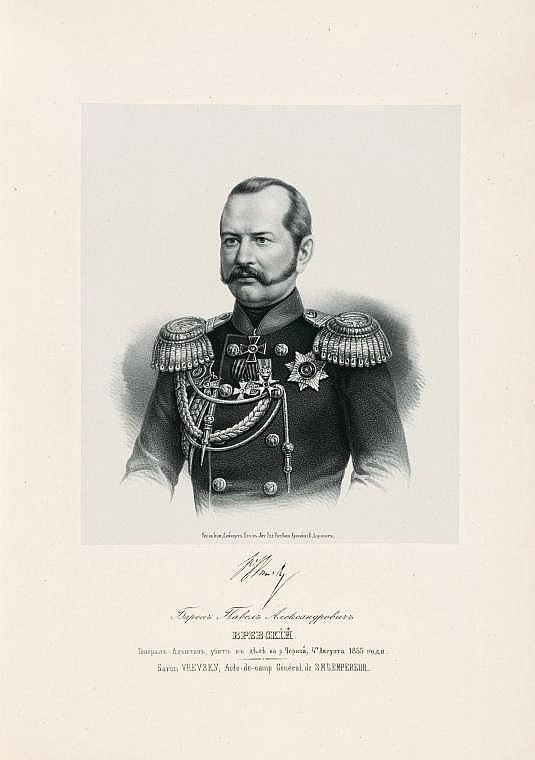 П.А.Вревский