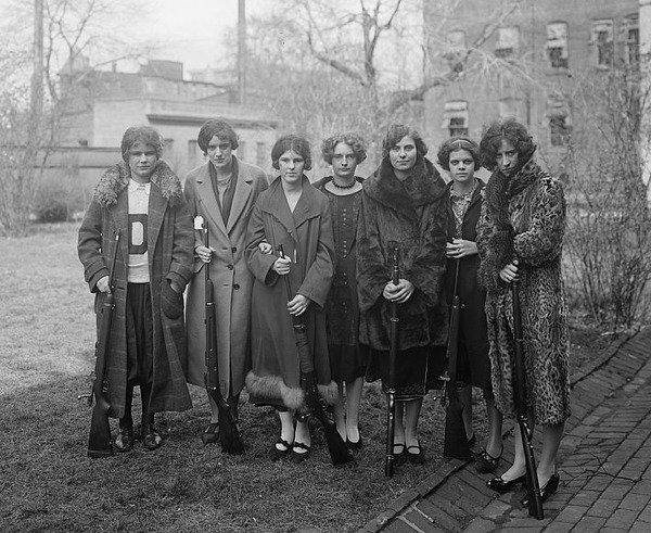 рос жен фаш движение харбин 1932