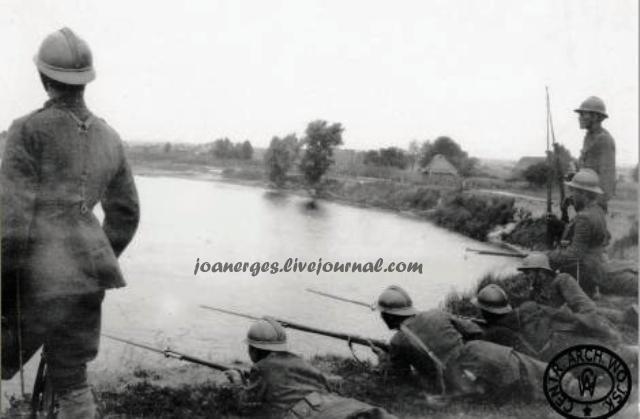 Польско советская война 1920 г